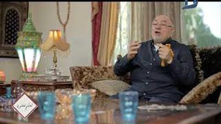 برنامج لعلكم تعقلون حلقة 11-6-2017 مع الشيخ خالد الجندى