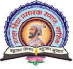 Maratha Vidya Prasarak Samaj,  Nashik Recruitment for the post of Librarian
