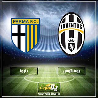 في العارضة بث مباشر مشاهدة مباراة يوفنتوس وبارما اليوم 2-2-2019 في الدوري الايطالي