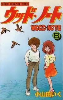 ウッド・ノート 第01-08巻 [Wood Note vol 01-08]