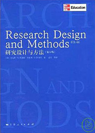 研究設計與方法  (Research Design and Methods)