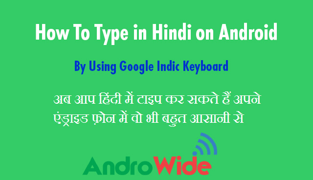How to type in hindi on android device