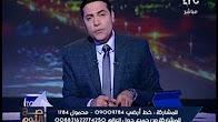 محمد-الغيطى