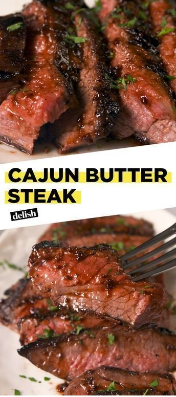 Cajun Butter Steak