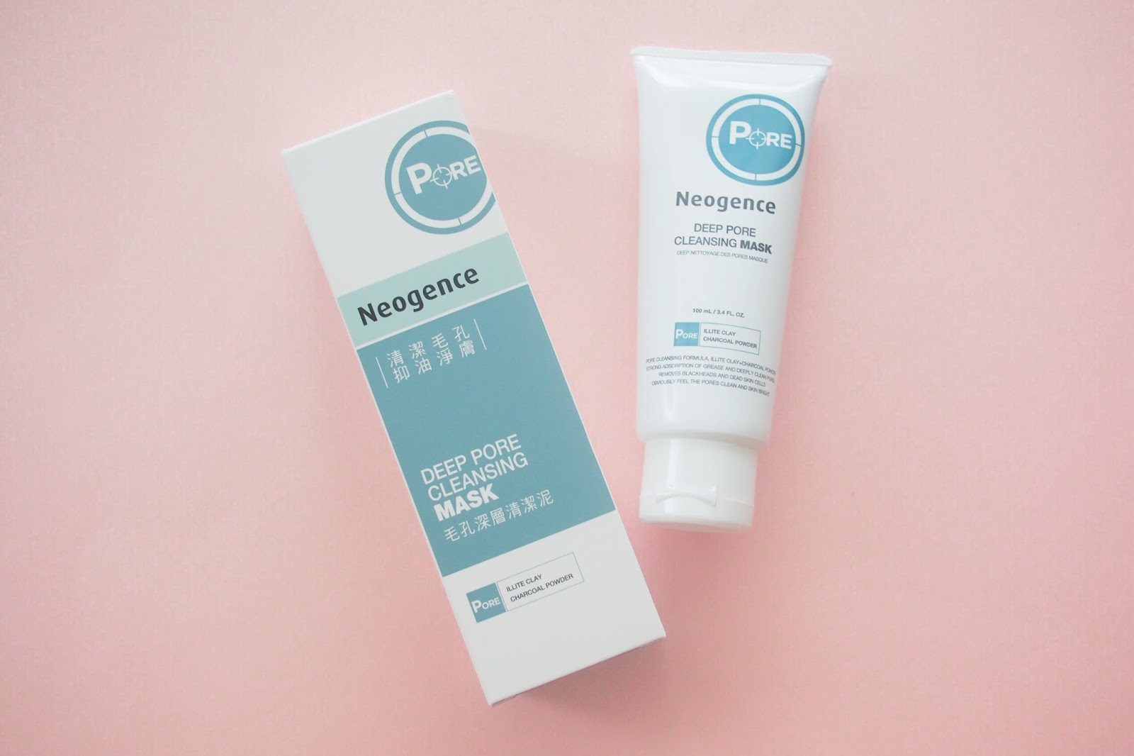 2d3693b0f06 I have to declare my love for deep pore clay masks right here and this is  currently one of my top favorites. Neogence Deep Pore Cleansing Mask  combines ...