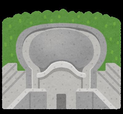亀甲墓のイラスト