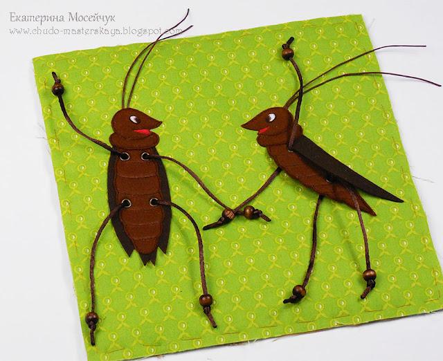 www.chudo-masterskaya.blogspot.com