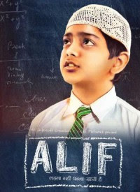 Alif 2017 Hindi WEB HDRip 480p 300Mb
