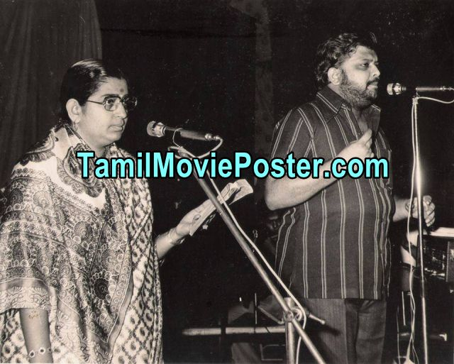 Tamil Movie Old Posters: Singer SPB Bala and P  Suseela in a