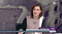 برنامج العربي اليوم حلقة الثلاثاء 14-02-2017