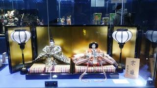 muñecas japonesas tradicionales