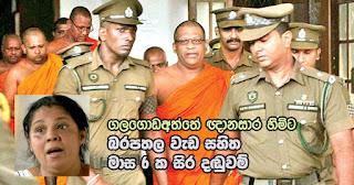 Galagodaaththe Gnanasara thero sentenced to  months rigorous imprisonment!