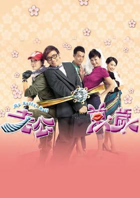 Xem Phim Ông Xã Vạn Tuế 2010