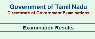 Tamil Nadu HSC March 2019 Result