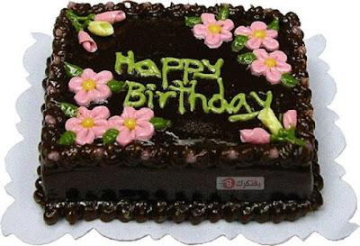 ميلاد 2017 بوستات اعياد ميلاد happy-birthday-cake-images-pictures-wallpapers-for-fb-and-whatsapp-18.jpg