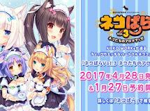 Primer trailer Oficial de NEKOPARA Vol. 3