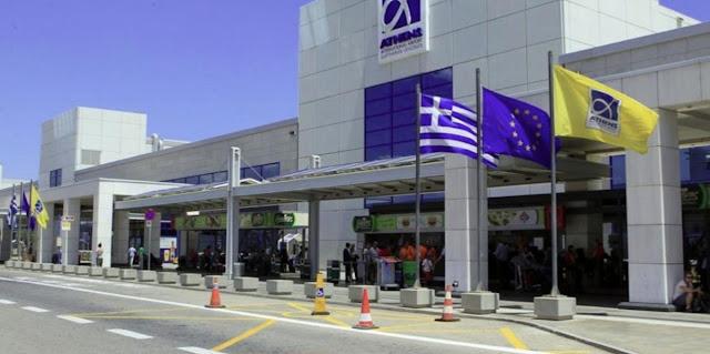 Δεύτερο καλύτερο αεροδρόμιο στον κόσμο τo «Ελευθέριος Βενιζέλος»