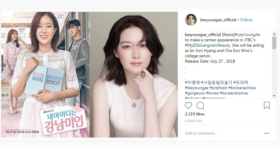 Lee Young Ae Tampil Awet Muda di Drama My ID is Gangnam Beauty