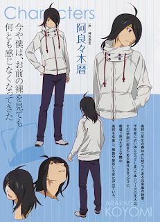 Thiết kế trong Hanamonogatari