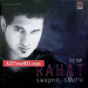 Swapno Shuru by Bappa, Arfin Rumey & Adit 2011 Eid album Bangla mp3 song free download