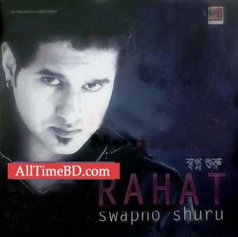 Swapno Shuru by Bappa, Arfin Rumey & Adit 2011 Eid album Bangla mp3 song free download