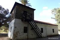 The Motor House (Beit HaMotor), Kvuzat Kinneret