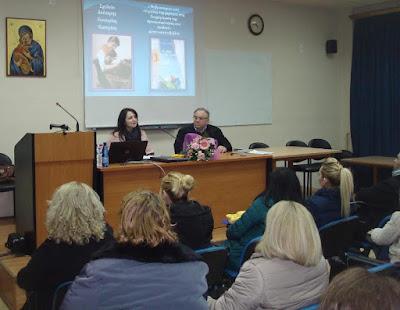 Η βραβευμένη συγγραφέας Κατερίνα Νίκα Μάνου στο ΣΔΕ Κατερίνης