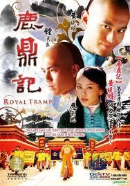 Xem Phim Tân Lộc Đỉnh Ký 2008