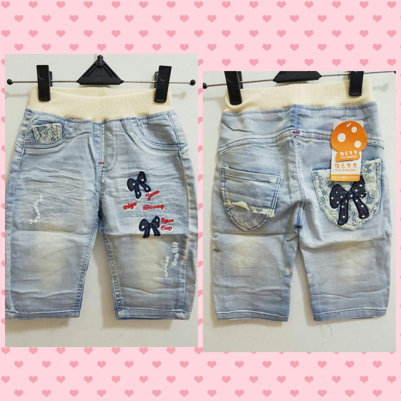 Celana Anak CLN0006 Jeans