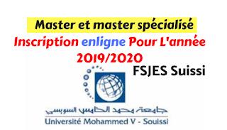 Concours d'accès aux Masters spécialisés à la FSJES Souissi Rabat 2019-2020