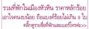 http://khunnaiver.blogspot.com/2016/04/9.html