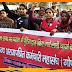 लाठी गोली की सरकार, नहीं चलेगीः अराजपत्रित कर्मचारी महासंघ
