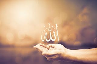 صور الله 2019 مكتوب عليها لفظ الجلالة الله