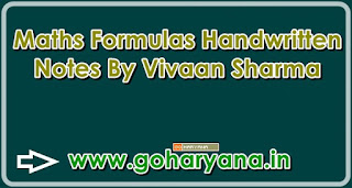 Download Maths Formulas Handwritten Notes For All Competitive Exams