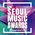 [Fakta 27th Seoul Music Award 2018 #1] Daftar Resmi Para Pemenang, Selamat!