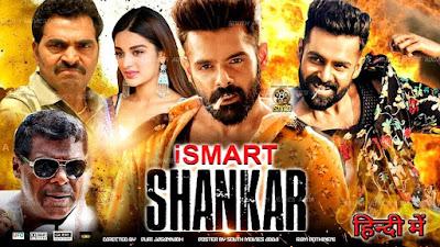Ismart Shankar 2020 Hindi Dubbed WEBRip 480p 350Mb world4ufree.bar