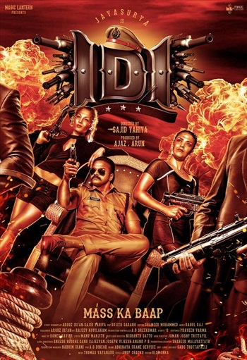 IDI – Inspector Dawood Ibrahim 2016 UNCUT Dual Audio Hindi 480p DVDRip 350MB