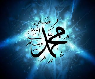 شخصية محمدالنبى الامى الرسول صلى الله علية وسلم من ادعوك لنشر دينك