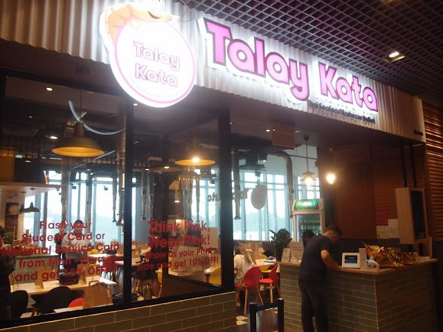 Talay Kata