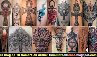 Tattoos de la llave de la vida