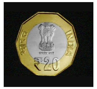 NEW INDIAN CURRENCY | INDIAN CURRENCY