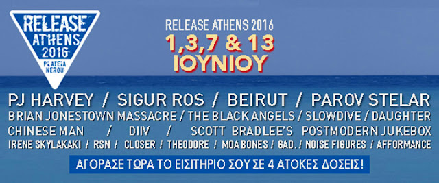 releaseathens.gr/tickets/