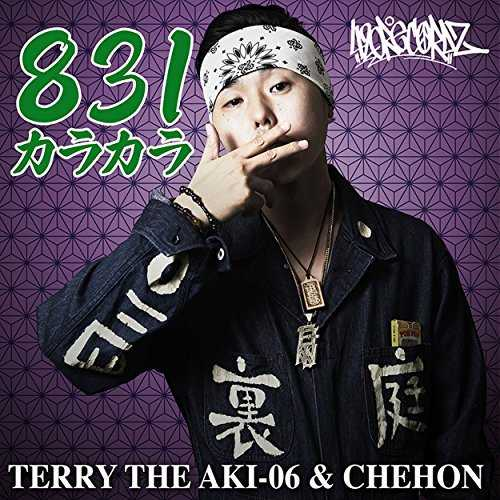 [MUSIC] TERRY THE AKI-06 & CHEHON – 831カラカラ (2014.12.17/MP3/RAR)