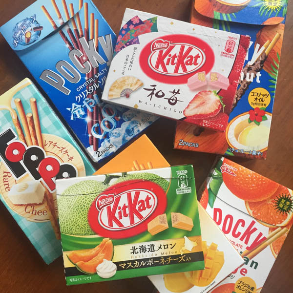 Snack from japan short review i bought these stuff for myself cheap and various if i had money i would buy skii facial treatment essence for myself not that i am a big fan of kitkat voltagebd Gallery