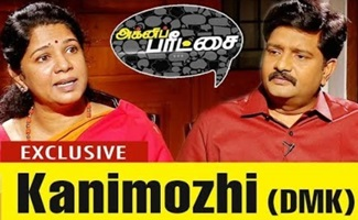 Agni Paritchai: Interview with Kanimozhi 22-09-2018 Puthiya Thalaimurai Tv