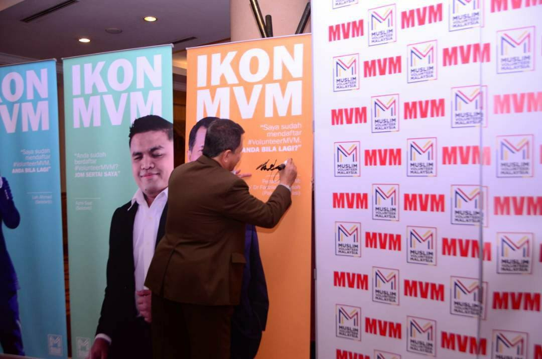 ikon mvm 2018 dato dr fadzilah kamsah