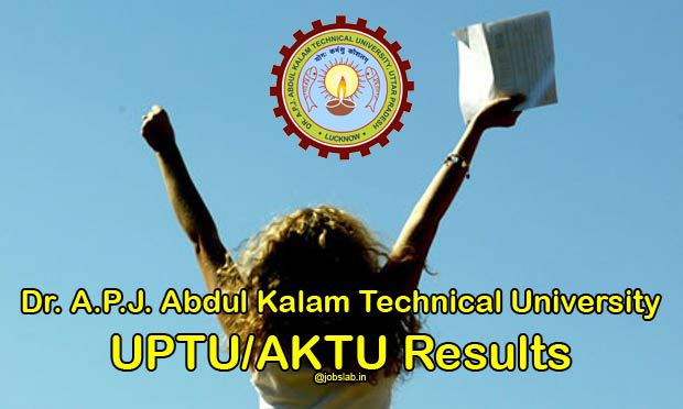 AKTU ODD SEM RESULTS 2016-17 | All Courses Results |