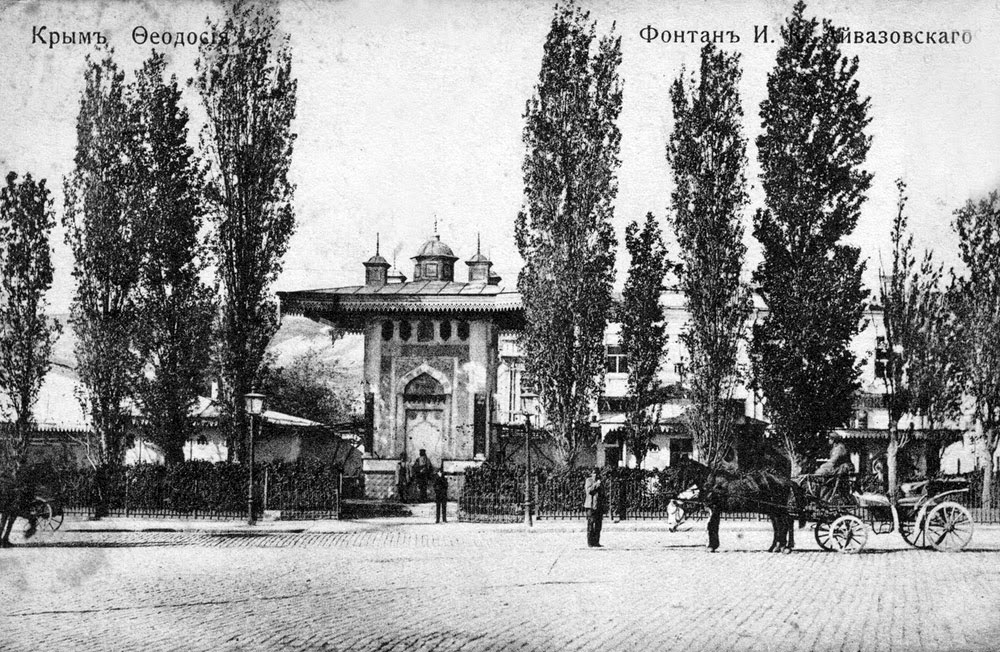 Фонтан Айвазовского (Субашский) в Феодосии