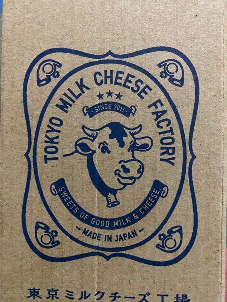 Tokyo Milk Cheese Factory logo