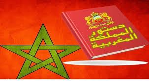 الدستور المغربي 2011